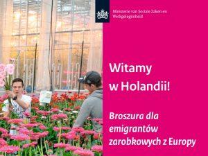 witamy-w-holandii-_brochura-2016